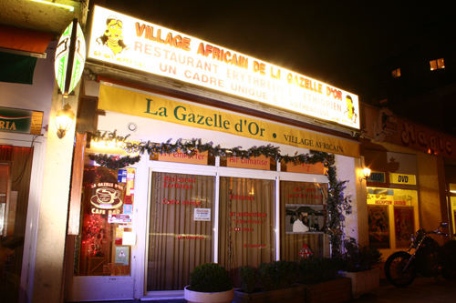 La Gazelle D'Or - rooms lookup 9